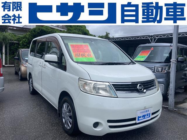 沖縄の中古車 日産 セレナ 車両価格 18万円 リ済込 2007(平成19)年 10.3万km ホワイト