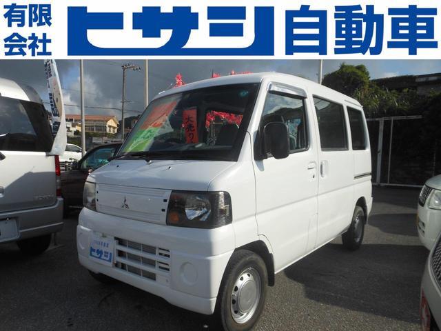 沖縄の中古車 三菱 ミニキャブバン 車両価格 46万円 リ済込 2011(平成23)年 12.1万km ホワイト