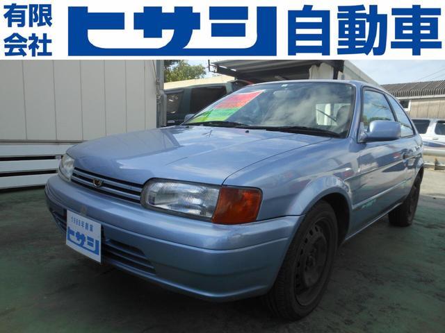 沖縄の中古車 トヨタ カローラII 車両価格 39万円 リ済込 1997(平成9)年 7.3万km ライトブルー