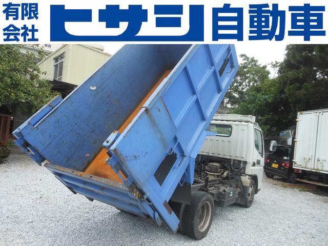 沖縄県の中古車ならキャンター ダンプ 垂直パワーゲート付き深ダンプ オートマ 現状車