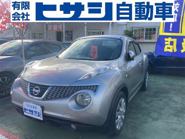 沖縄県の中古車ならジューク 15RX アーバンセレクション