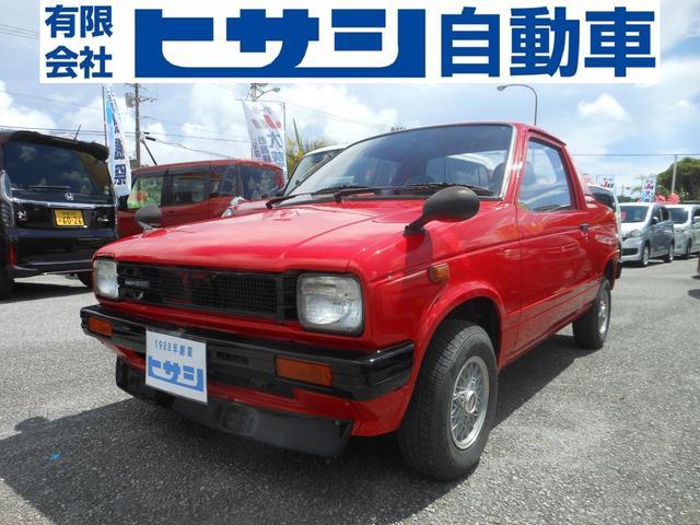 沖縄県の中古車ならマイティボーイ  現状車