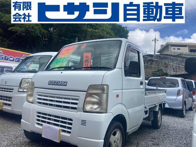 沖縄県名護市の中古車ならキャリイトラック  オートマ 4WD
