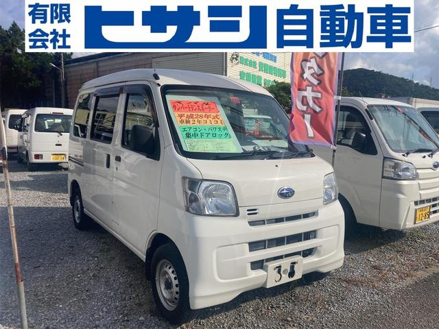 沖縄県名護市の中古車ならサンバーバン トランスポーター