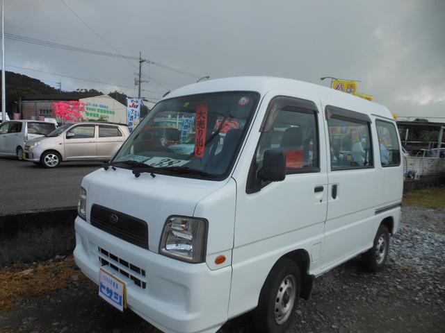 沖縄県の中古車ならサンバーバン  ワンオーナー オートマ エアコン パワステ