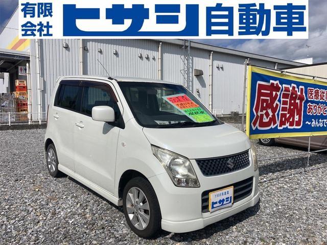 沖縄県糸満市の中古車ならワゴンR FX 現状車 雨もれあり