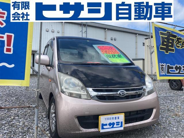 沖縄の中古車 ダイハツ ムーヴ 車両価格 11万円 リ済込 2006(平成18)年 13.4万km ピンクII