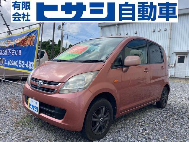沖縄県の中古車ならムーヴ  現状車