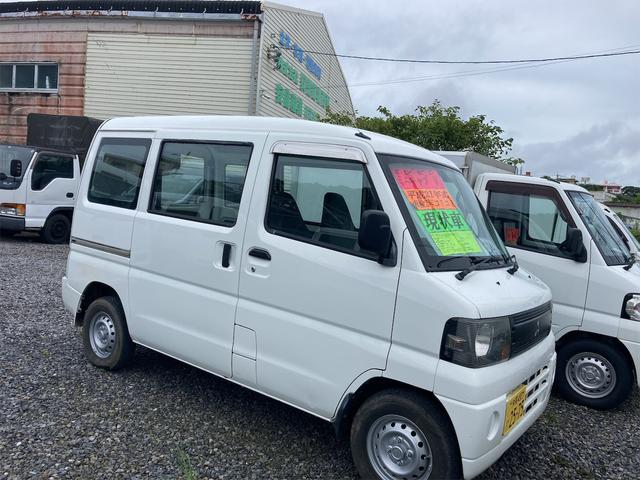 沖縄県名護市の中古車ならミニキャブバン