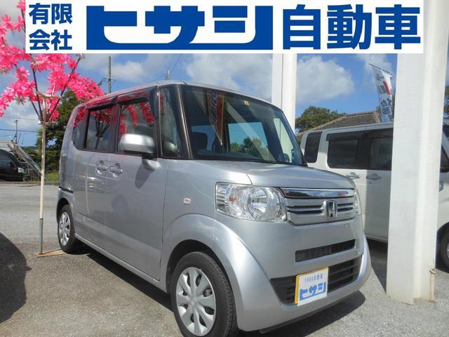 沖縄県名護市の中古車ならN-BOX G 両側スライドドア プッシュスタート