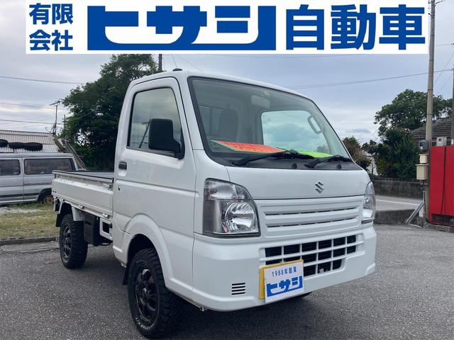 沖縄県名護市の中古車ならキャリイトラック KC リフトアップ オートマ 4WD エアコン パワステ