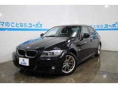 沖縄の中古車 BMW BMW 車両価格 110万円 リ済別 2011年 4.1万K ブラックサファイアパール