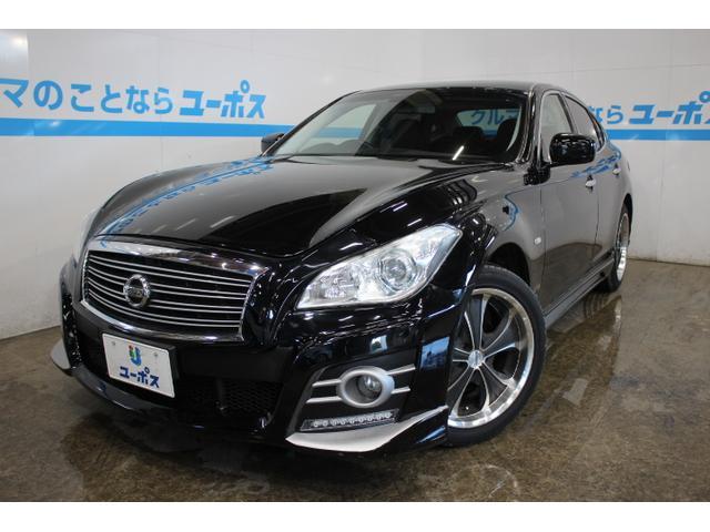 沖縄県の中古車ならフーガ 250GT Aパッケージ OP5年保証対象車 HDDナビ