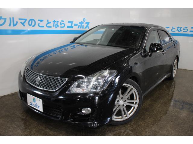 沖縄県の中古車ならクラウン 2.5アスリート ナビパッケージ OP5年保証対象車