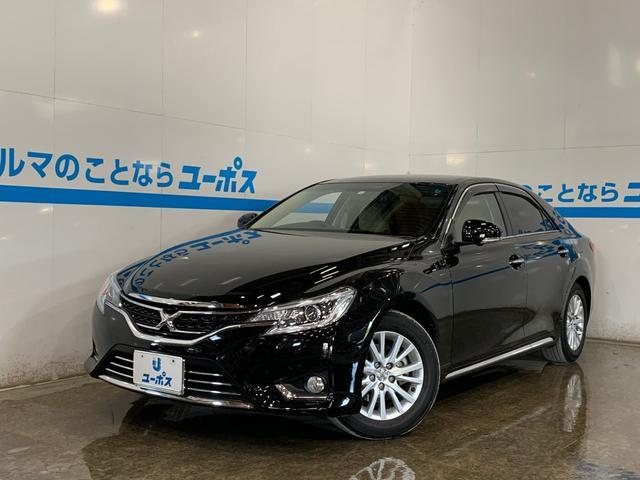 沖縄県の中古車ならマークX プレミアム OP10年保証対象 1オーナー 走行1.1万km