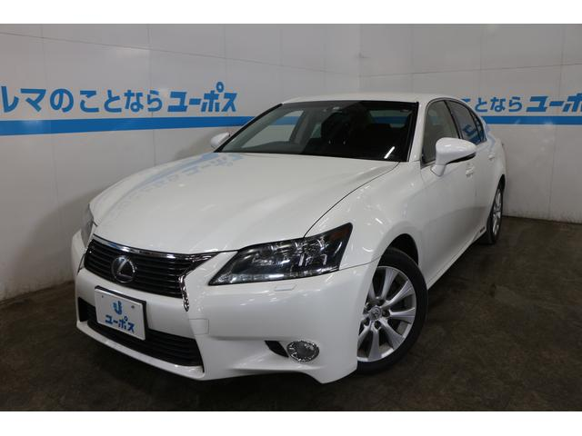 沖縄県の中古車ならGS GS450h OP5年保証対象車 純正HDDナビ クルーズコントロール