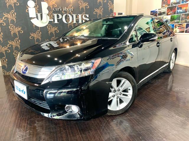 沖縄の中古車 レクサス HS 車両価格 95万円 リ済別 2010(平成22)年 7.2万km ブラック