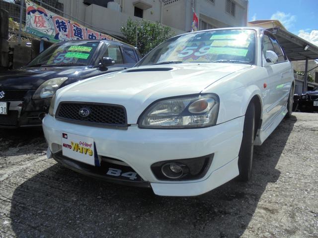 沖縄の中古車 スバル レガシィB4 車両価格 49万円 リ済込 2003(平成15)年 15.5万km ホワイト