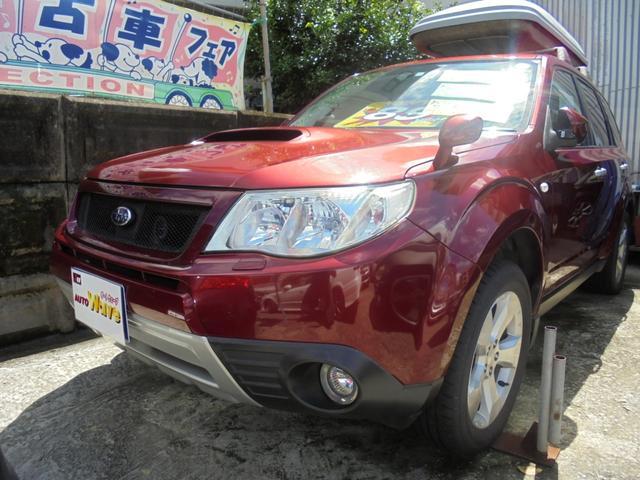 沖縄県の中古車ならフォレスター 2.0XS5速ターボ4WD