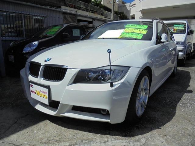 沖縄の中古車 BMW BMW 車両価格 59万円 リ済込 2007(平成19)年 8.5万km パールホワイト