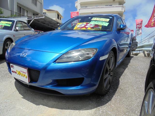 沖縄の中古車 マツダ RX-8 車両価格 59万円 リ済込 2007(平成19)年 9.7万km ブルーM