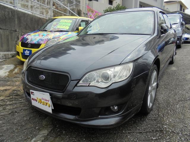 沖縄県宜野湾市の中古車ならレガシィツーリングワゴン 2.5i アーバンセレクション