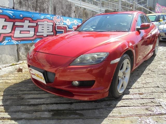 マツダ RX-8 タイプS 本革リミテッド6速