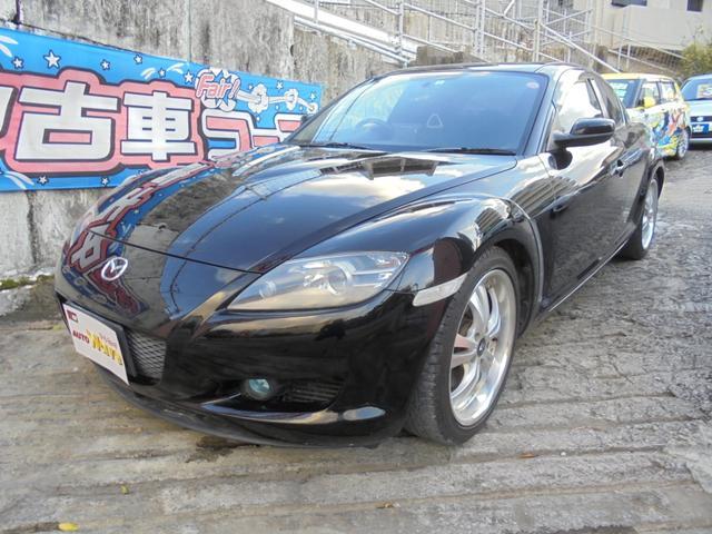 沖縄県の中古車ならRX-8  5速スポーツ