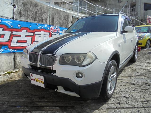 沖縄県の中古車ならX3 xDrive 25i MスポーツパッケージI