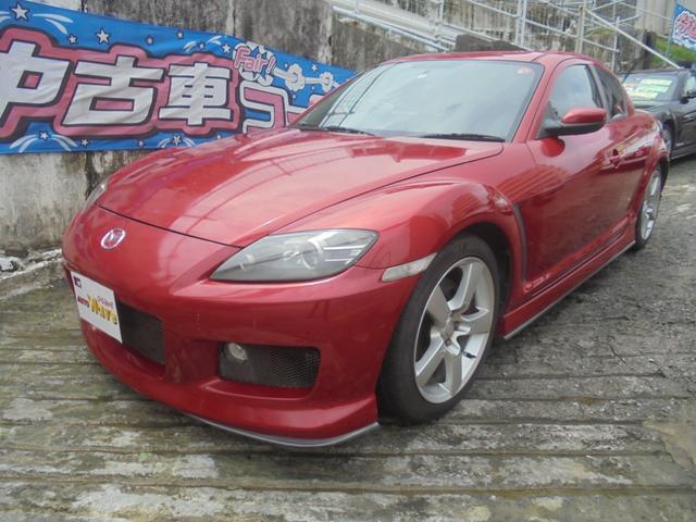 沖縄県の中古車ならRX-8 マツダスピードバージョンII 6速車