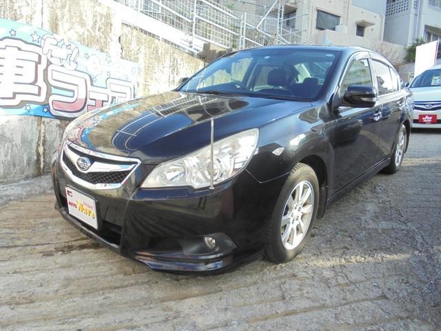 沖縄県宜野湾市の中古車ならレガシィB4 2.5i Lパッケージ ワンオーナーフルタイム4WD