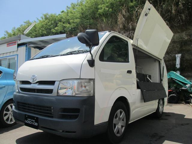 トヨタ ロングDX 移動展示販売車 外部電源 インバーター 100V