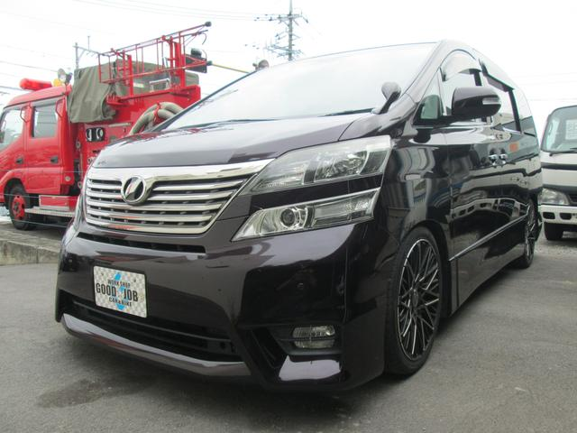沖縄県豊見城市の中古車ならヴェルファイア 2.4Z 両側パワスラ プッシュスタート 7人乗り