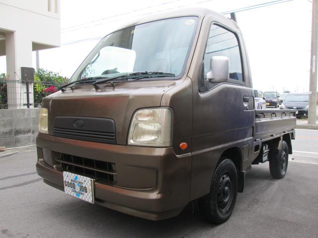 沖縄県の中古車ならサンバートラック 元赤帽 スーパーチャージャー MT5速 ハイルーフ