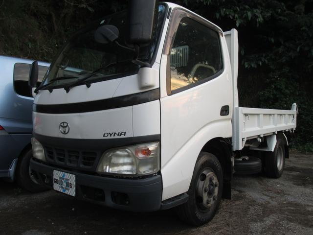 沖縄県の中古車ならダイナトラック フルジャストロー 2tダンプ ディーゼル MT5速 3人乗り