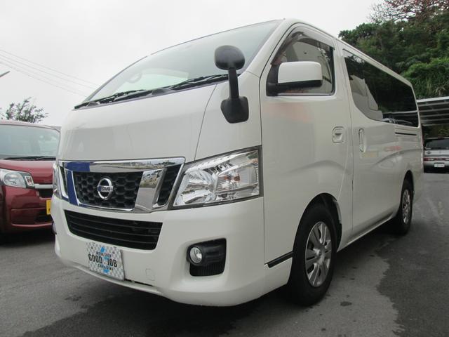沖縄県豊見城市の中古車ならNV350キャラバンバン ロングプレミアムGXターボ 軽油 プッシュスタート パール白