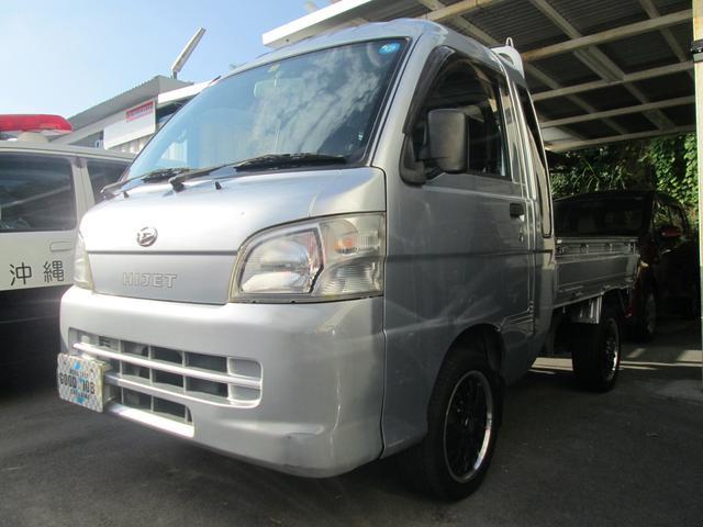 沖縄県の中古車ならハイゼットトラック ジャンボ 法人ワンオーナー キーレス オートマ 社外アルミ
