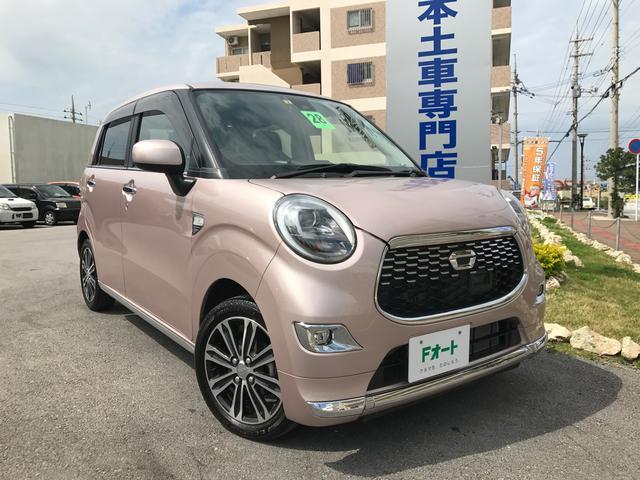沖縄の中古車 ダイハツ キャスト 車両価格 135万円 リ済別 平成28年 0.5万km ライトピンクM
