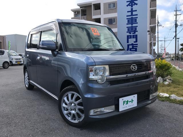 沖縄県の中古車ならムーヴコンテ カスタム X ナビ フルセグTV Bluetooth HID