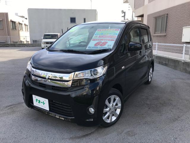 沖縄県の中古車ならeKカスタム M 本土無事故車 アイドリングストップ ナビ フルセグTV Bluetooth ETC HIDヘッドライト オート格納ミラー キーレスエントリー