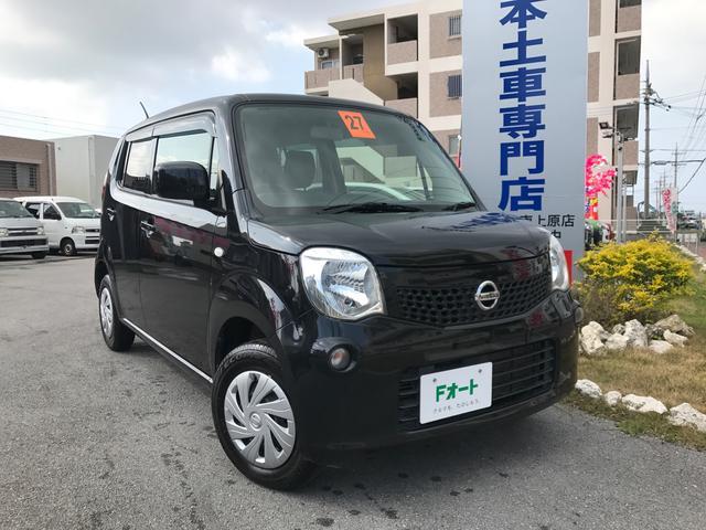 沖縄県の中古車ならモコ S アイドリングストップ 新品高級レザーシートカバー ナビ