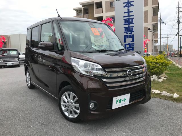 日産 ハイウェイスター X Vセレ+セーフティII 本土無事故車