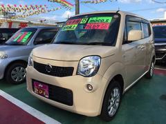 沖縄の中古車 日産 モコ 車両価格 58万円 リ済込 平成25年 10.5万K ベージュ