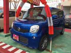 沖縄の中古車 日産 モコ 車両価格 68万円 リ済込 平成23年 4.0万K ブルーPM