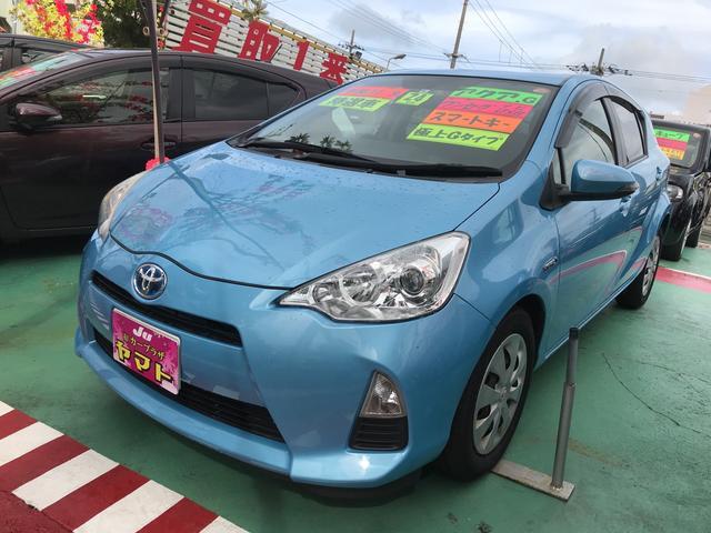 沖縄県うるま市の中古車ならアクア G ナビ ワンセグTV スマートキー ハイブリッド