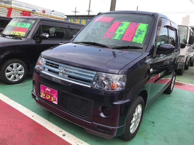 沖縄の中古車 三菱 トッポ 車両価格 54万円 リ済別 平成23年 6.0万km ミスティックバイオレットパール
