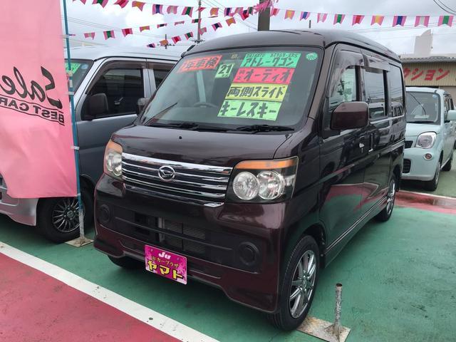沖縄の中古車 ダイハツ アトレーワゴン 車両価格 57万円 リ済込 平成21年 11.8万km ブラウンM
