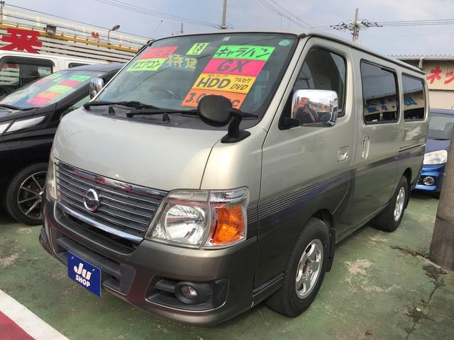 沖縄県の中古車ならキャラバン GX ナビ・TV