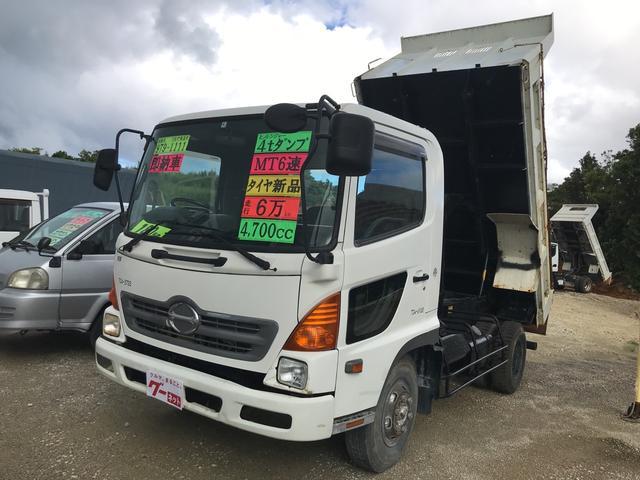 日野 ダンプ トラック エアコン 6MT パワーウィンドウ