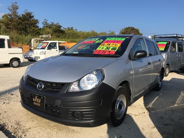 沖縄県の中古車ならファミリアバン TV・ナビ
